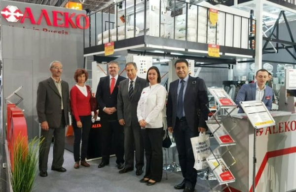BUSINESS VISIT OF K-FAIR 2016